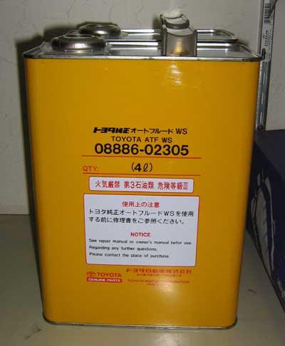 Genuine fluids for Toyota, Honda, Acura, Mazda, Nissan, and Subaru